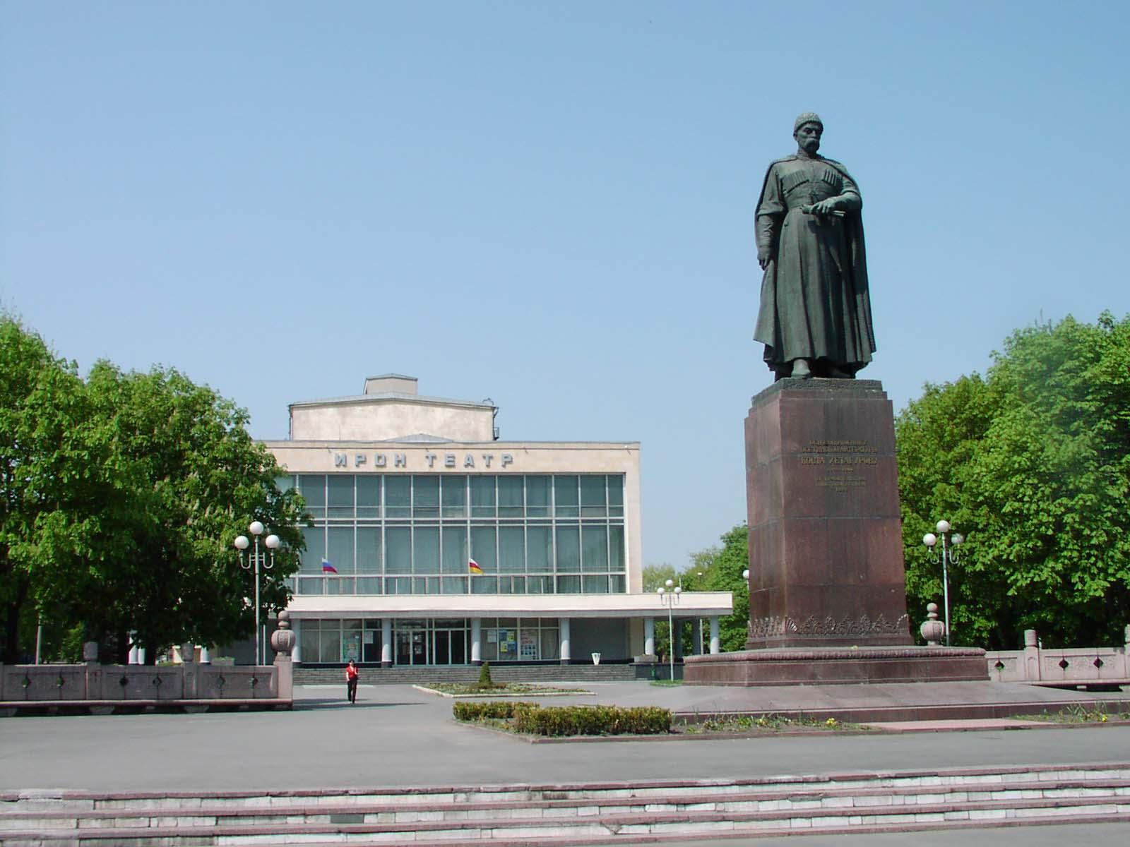 Осетинский театр отметил 80-летний юбилей