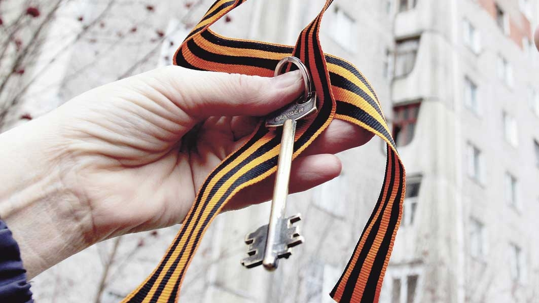 Северной Осетии выделили 19 млн руб. нажилье ветеранам