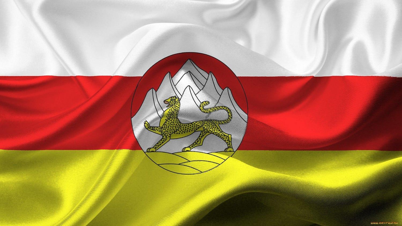 Южная Осетия может стать Аланией