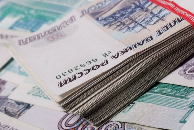 2 млрд рублей