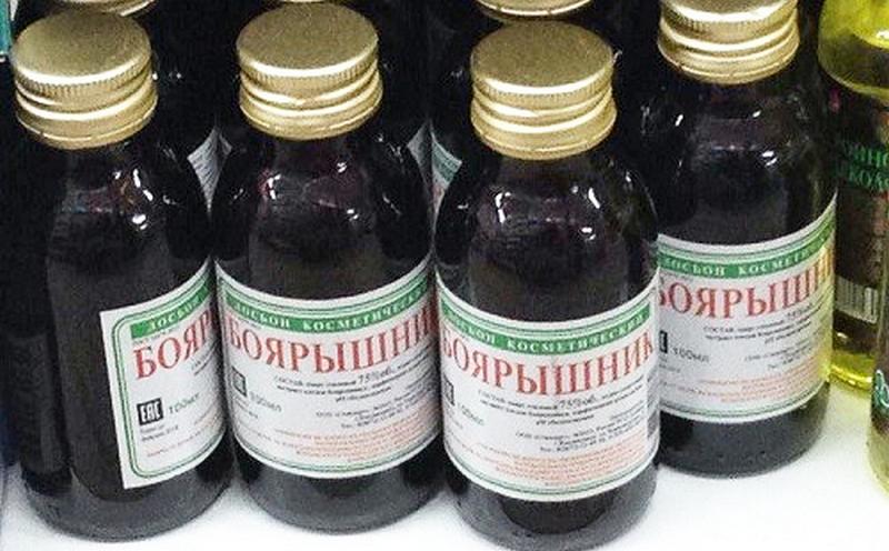 ВОсетии демонтировали завод попроизводству «Боярышника»