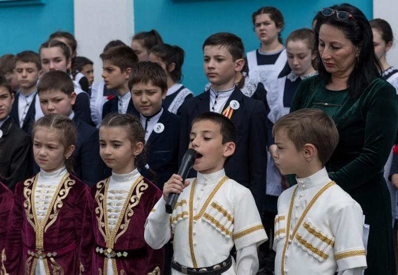 День осетинского языка