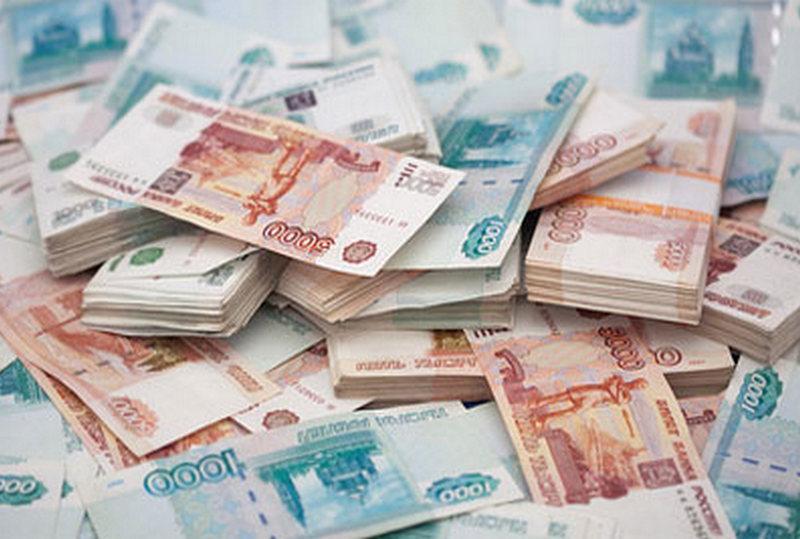 Всего 27 тысяч рублей