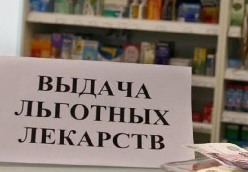 До 200 млн рублей