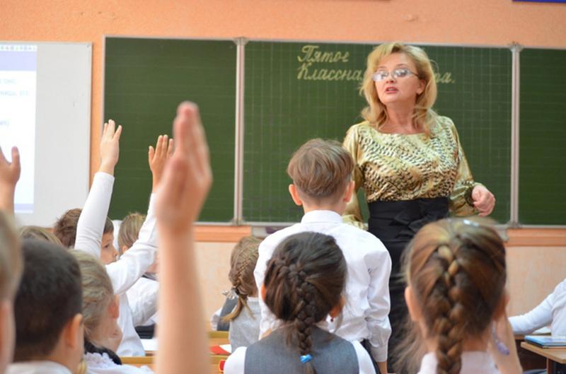 Учитель как обслуга