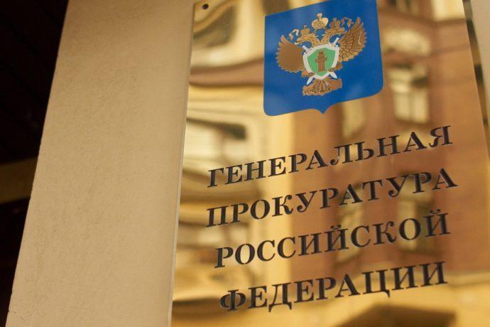 Гордума Владикавказа обратится в генпрокуратуру России с просьбой проверить книгу «Осетины на службе третьего рейха»